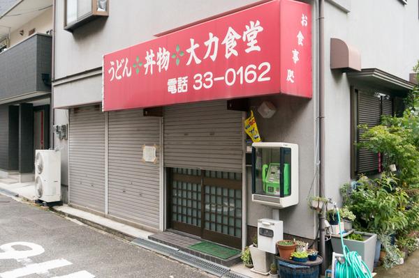 20170922大力食堂-6
