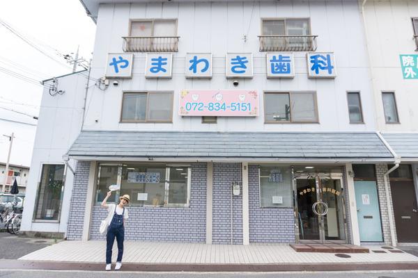 ファインシティ枚方-203