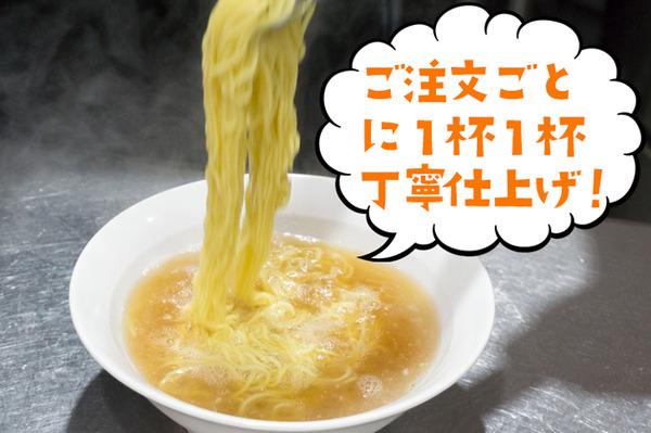 ニトリモール枚方-フードコート-37
