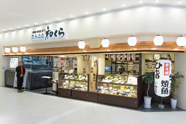 ニトリモール枚方 レストラン-21