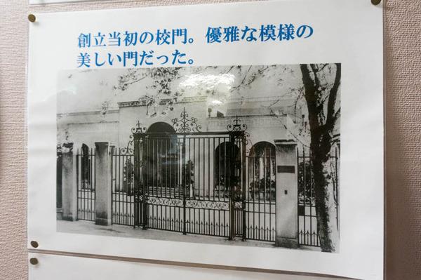 香里ヌヴェール学院-17062347