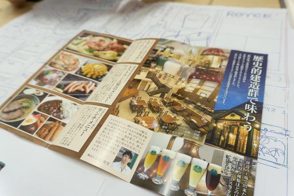 京阪百貨店-140