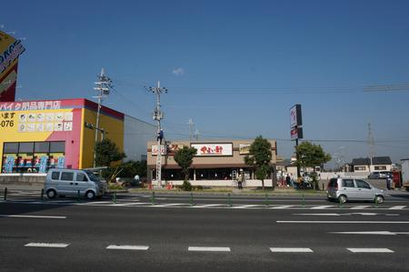 やよい軒京都八幡店131108-10