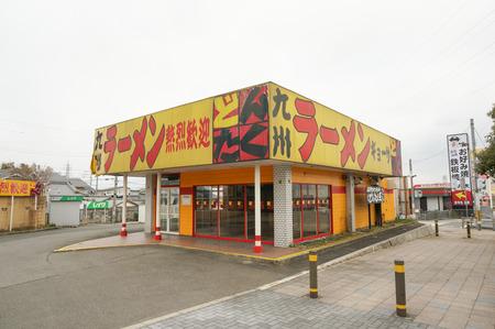 どんたく屋八幡店-6