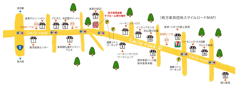 2021年2月_家具団地マップ3