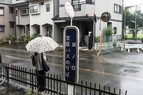 田ノ口バス停-1409046