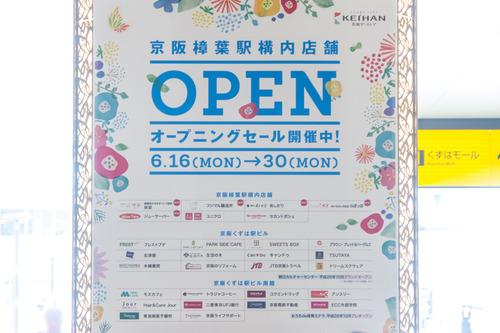駅構内2-1406161