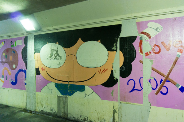 地下道_壁画