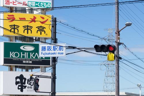 藤阪駅前-15082604