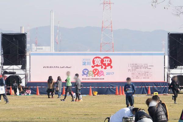 寛平マラソン-17031211