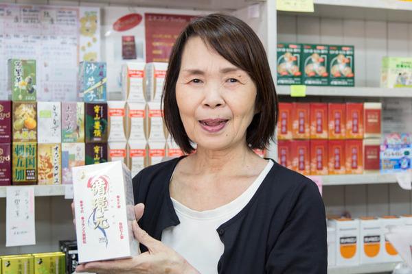 フナセ薬品店-1709013