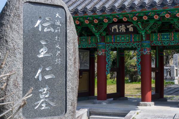王仁-2003211