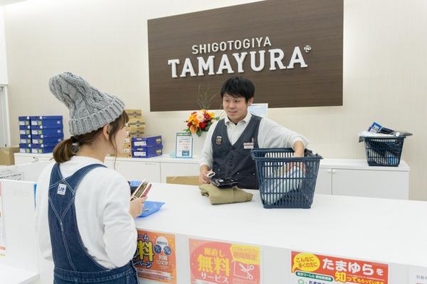 tamayura-199