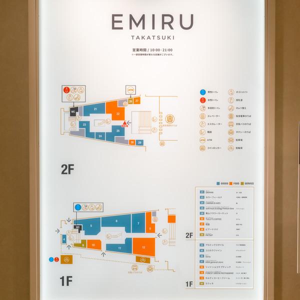 EMIRU-20111816