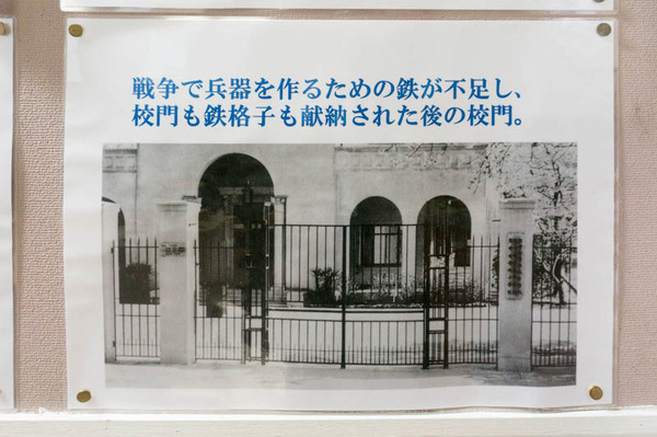 香里ヌヴェール学院-17062346