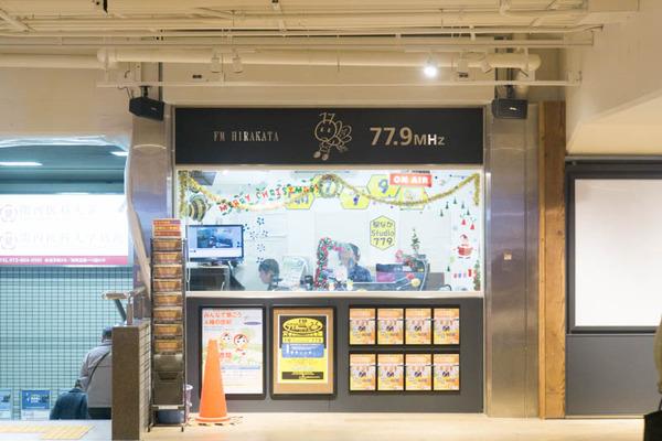 枚方市駅-1812037