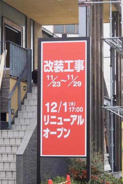 いちばん-1611242