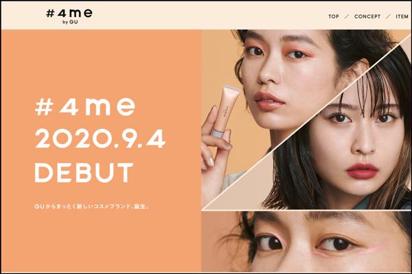 スクリーンショット-2020-09-02-10.57.10