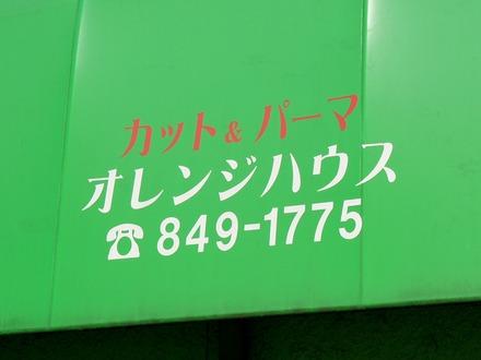 20101026DSC06848