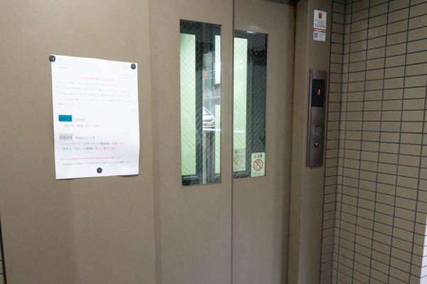 nomura_小_通常_1-20200713-79