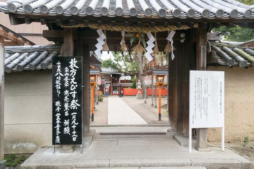 片埜神社-1501093