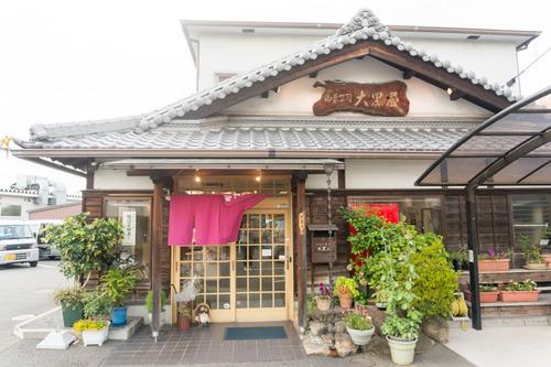 daikokuya-80