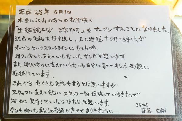 こなひろ-16060314