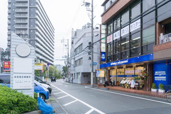 NAGASHIMA-1710208