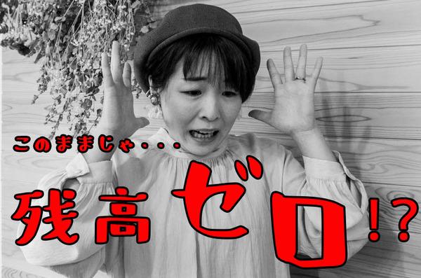 オリックス生命(小)2010093-1