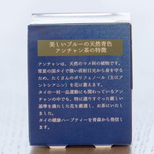 青ジャム-1711032