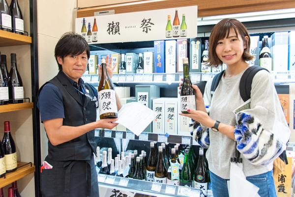 京阪百貨店-45