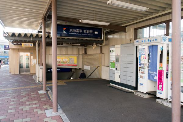 20171101牧野駅ロッカー-5