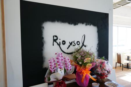 Rioysol130321-04