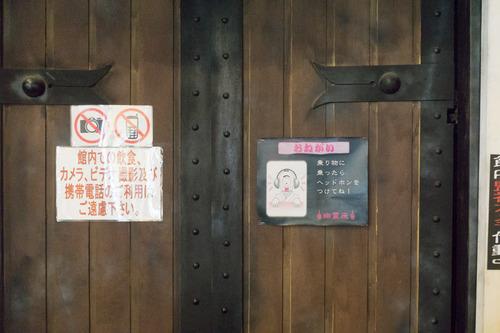 幽霊座-15060804