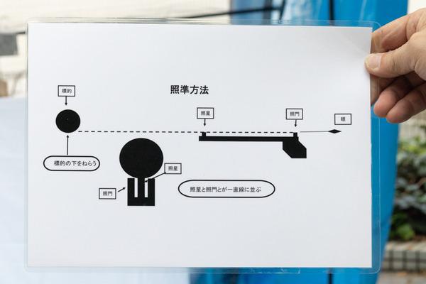 レポ(修正)-6