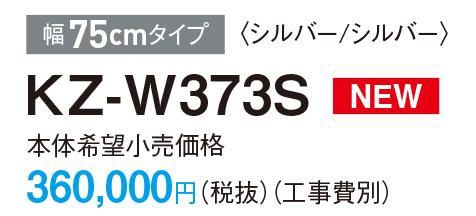 IHカタログ抜粋(2)-鉄ステンレス詳細