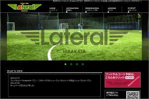 Lateral公式サイト