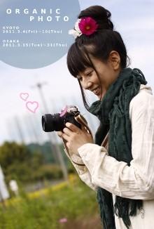 linkphoto
