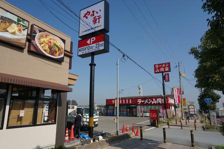 やよい軒京都八幡店131108-02