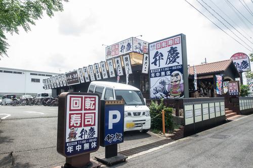 べんけい-1407029