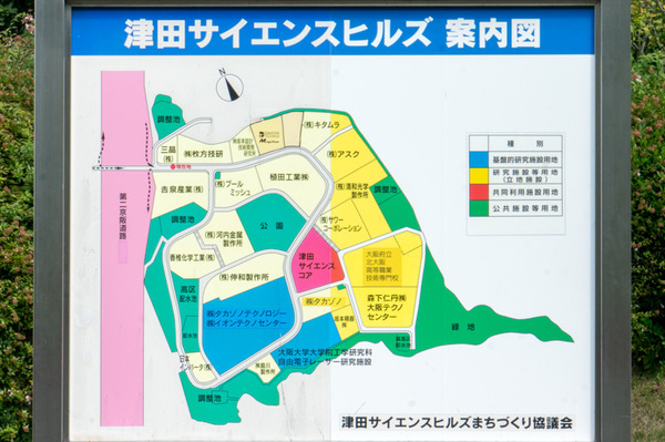20171010津田サイエンスヒルズ-9