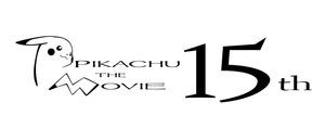 ポケモン15周年ロゴ