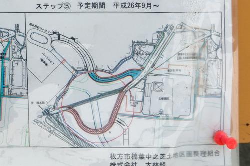 橋本新道路2-1409151