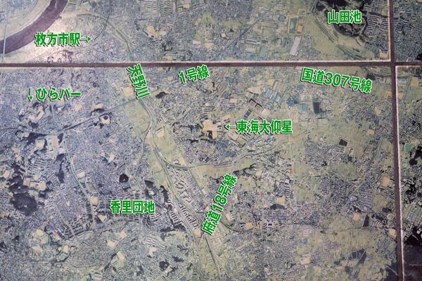 衛星写真-1609154