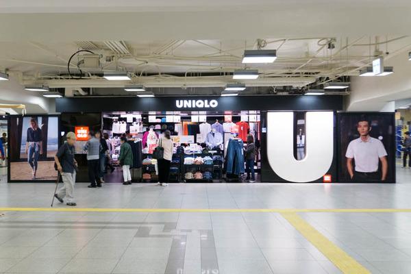 ユニクロ-1805163