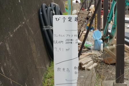 ワンカルビ枚方店131022-09