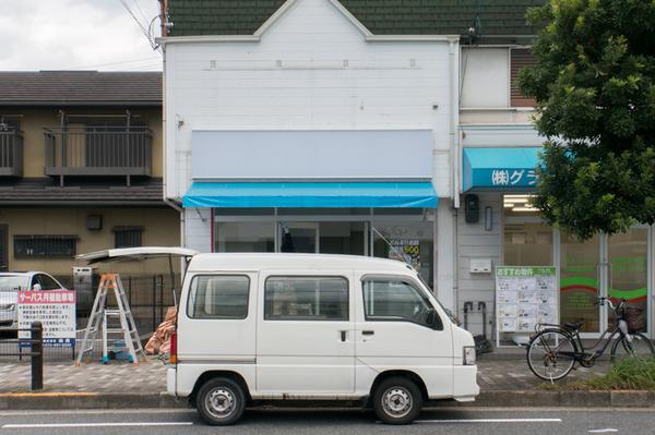 20171030どんぶり太郎楠葉朝日店-6