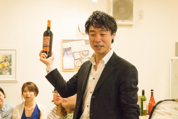 ワインパーティー-99