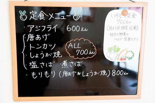もりもり亭-1608046