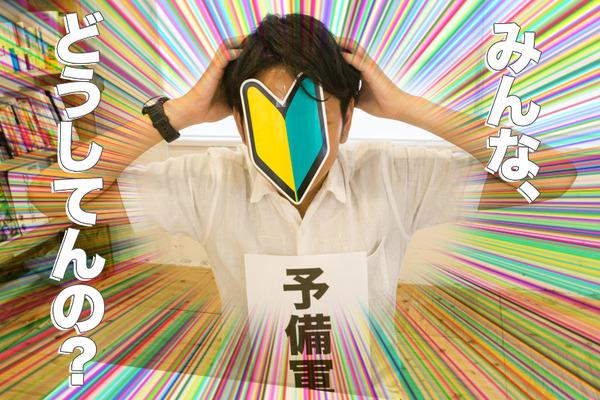 ひらつーパパ会-2